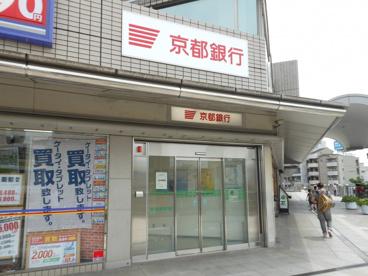 京都銀行 千里丘駅前店の画像1