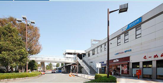 【厚木市】愛甲石田駅の画像