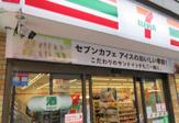 セブンイレブン 横浜市沢町店