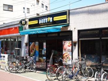 ドトールコーヒーショップ中板橋北口店の画像1