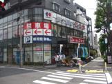 コナカ 中板橋店
