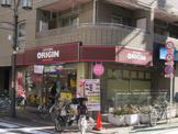 キッチンオリジン 中板橋店