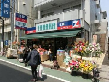 スーパーTANAKA 中板橋店の画像1