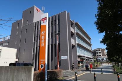 八王子南郵便局の画像3