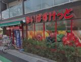 まいばすけっと赤羽岩淵駅前店