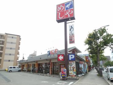 ザ・めしや 吹田穂波町店の画像1