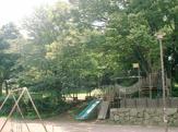 有馬ふるさと公園