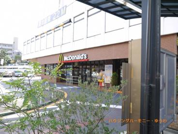 マクドナルド ハタプラザ店の画像1