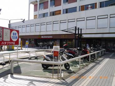 マクドナルド ハタプラザ店の画像4