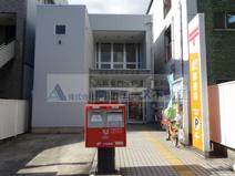 住吉郵便局