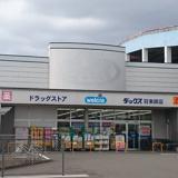 ダックス羽束師店