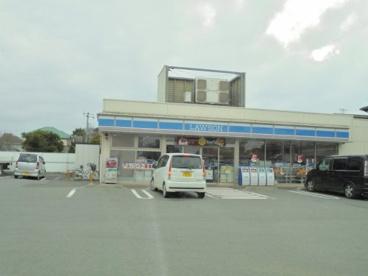 ローソン 柏松ヶ崎店の画像2