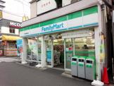 ファミリーマート・牛田関屋駅前店