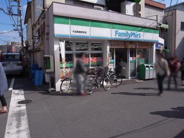 ファミリーマート・牛田関屋駅前店の画像3