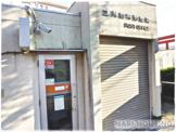 立川柏町郵便局