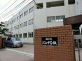沢上中学校