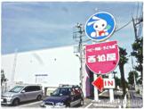 西松屋・立川店