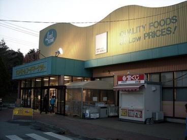 ランドローム龍ヶ岡店の画像1