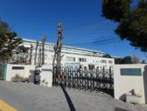 川崎市立 富士見台小学校