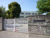 立川市立 新生小学校