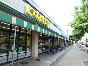 (株)いなげや 川崎土橋店の画像1