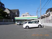 ファミリーマート 南長崎五丁目店