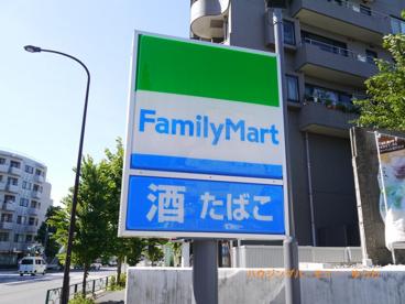ファミリーマート 南長崎五丁目店の画像2