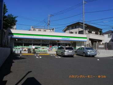 ファミリーマート 南長崎五丁目店の画像3