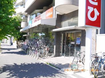 サイクルベースあさひ 南長崎店の画像3