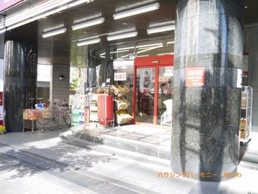 miniピアゴ 南池袋1丁目店の画像2
