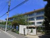 川崎市立 宮前平小学校
