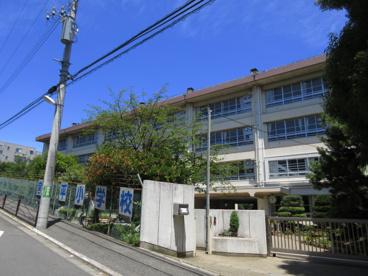 川崎市立 宮前平小学校の画像1