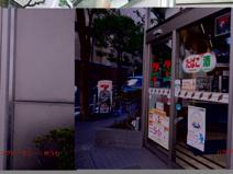 セブンイレブン 豊島劇場通り東店