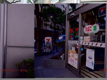 セブンイレブン 豊島劇場通り東店の画像1