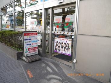 セブンイレブン 豊島劇場通り東店の画像4