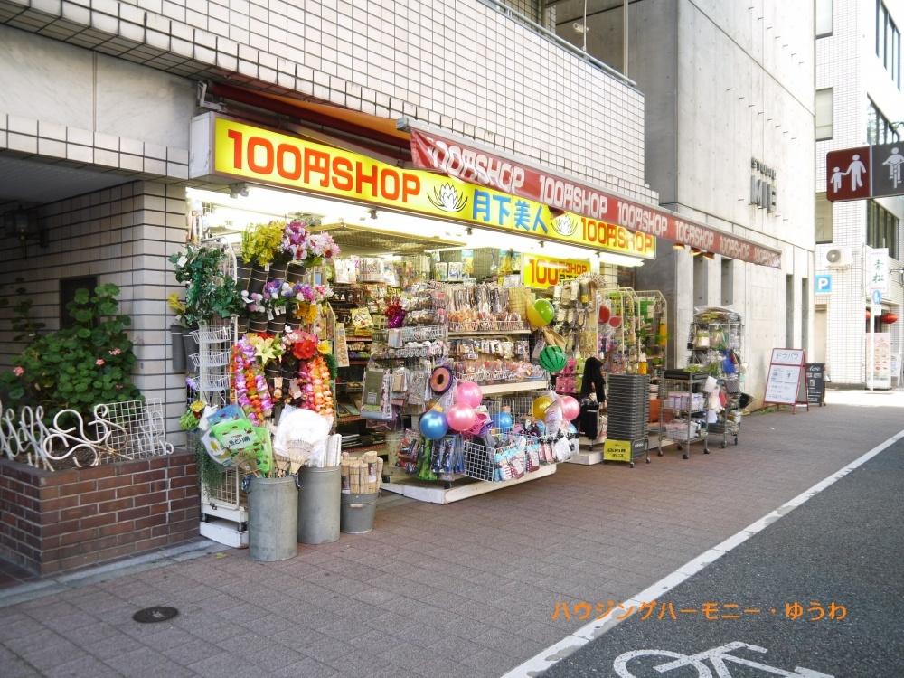 100円ショップ 月下美人の画像