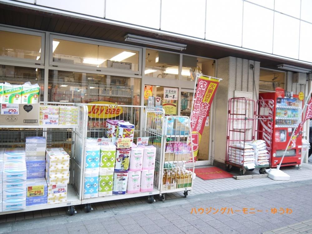 アブアブ赤札堂池袋ジョイシー店の画像