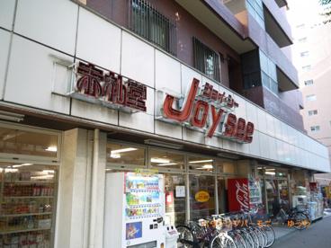 アブアブ赤札堂池袋ジョイシー店の画像2