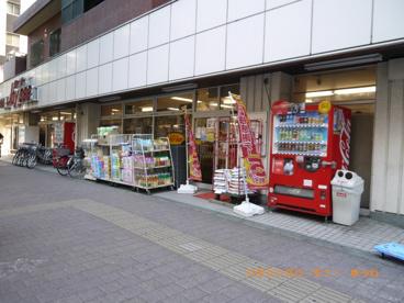 アブアブ赤札堂池袋ジョイシー店の画像3
