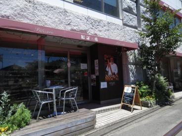 ビゴの店鷺沼店の画像1