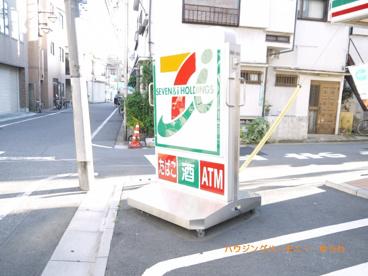 セブンイレブン 豊島池袋本町3丁目店の画像3