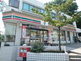 セブンイレブン(コンビニエンスストア)川崎土橋店