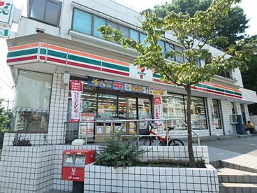セブンイレブン(コンビニエンスストア)川崎土橋店の画像1