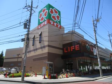 ライフ・宮崎台店の画像1