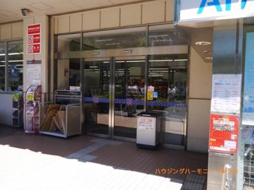 東武ストア 前野町店の画像2