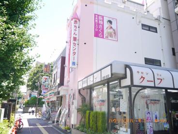 赤ちゃん筆センター東日本本社の画像4