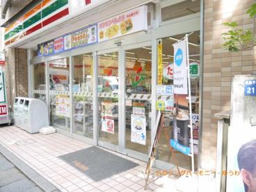 セブンイレブン 板橋高島平2丁目店の画像1
