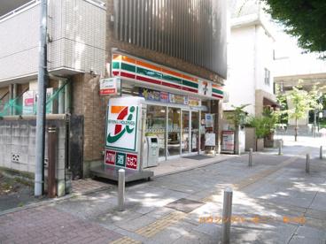 セブンイレブン 板橋高島平2丁目店の画像5