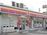 サークルK辰巳町店