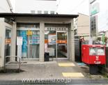 今福西郵便局